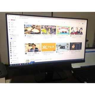 エイサー(Acer)のモニター HDMI 27インチ スピーカー内蔵 パソコン(PC)モニター (ディスプレイ)