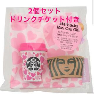 スターバックスコーヒー(Starbucks Coffee)のバレンタイン2021スターバックスミニカップギフト ドリンクチケット付 2個❤︎(小物入れ)