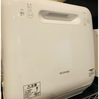 アイリスオーヤマ(アイリスオーヤマ)の【洗剤付き】アイリスオーヤマ食洗機(食器洗い機/乾燥機)