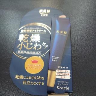クラシエ(Kracie)の肌美精ONE リンクルケア 密着濃厚アイクリーム(15g)(パック/フェイスマスク)