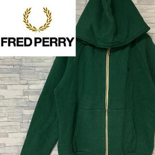 フレッドペリー(FRED PERRY)の【希少カラー】フレッドペリー フルジップパーカー 刺繍ロゴ グリーン L(パーカー)