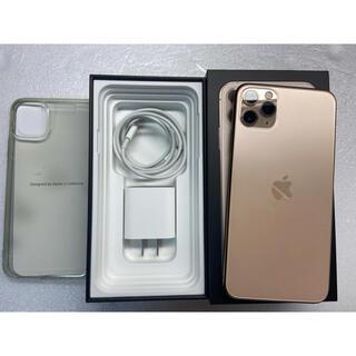 アイフォーン(iPhone)のiPhone 11 Pro Max ゴールド 256 GB SIMフリー 美品(スマートフォン本体)