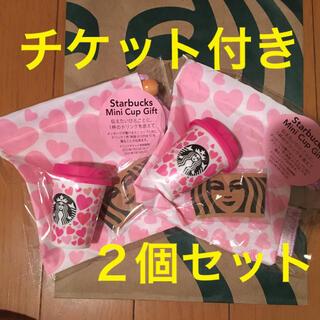 スターバックスコーヒー(Starbucks Coffee)のスターバックス バレンタイン2021  ミニカップギフト2個セット(フード/ドリンク券)
