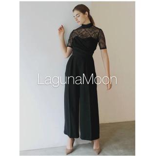 ラグナムーン(LagunaMoon)の✱美品✱ ラグナムーン LADYクロスベアパンツドレス(ロングドレス)
