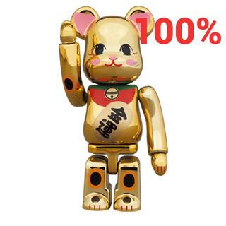 メディコムトイ(MEDICOM TOY)のBE@RBRICK 招き猫 金運 金メッキ 弐 100% (フィギュア)