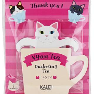 カルディ(KALDI)のカルディ にゃんティー ニャンティー 猫 ネコ ねこ ホワイトデー(茶)