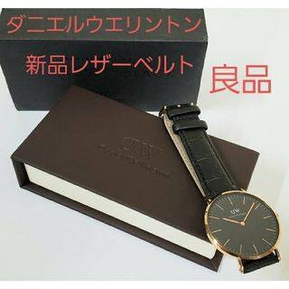 ダニエルウェリントン(Daniel Wellington)のダニエルウエリントン 良品 新品レザーベルト 箱 メンズ腕時計 DW(腕時計(アナログ))
