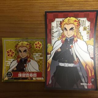 鬼滅の刃  煉獄杏寿郎 シール2枚  キラキラ(キャラクターグッズ)