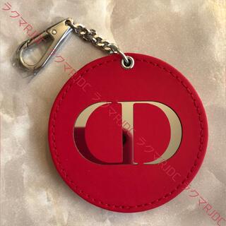 Dior - 【新品箱有】ディオール コンパクト ミラー  キーホルダー 手鏡 限定非売品