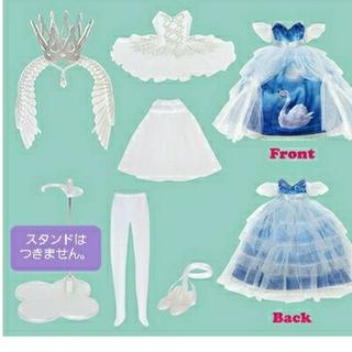 タカラトミー(Takara Tomy)のネオブライス未使用衣装一式「オデット レイク オブ ティアーズ」②(人形)