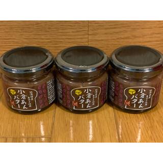 KALDI - カルディ 小倉あんバター3個セット