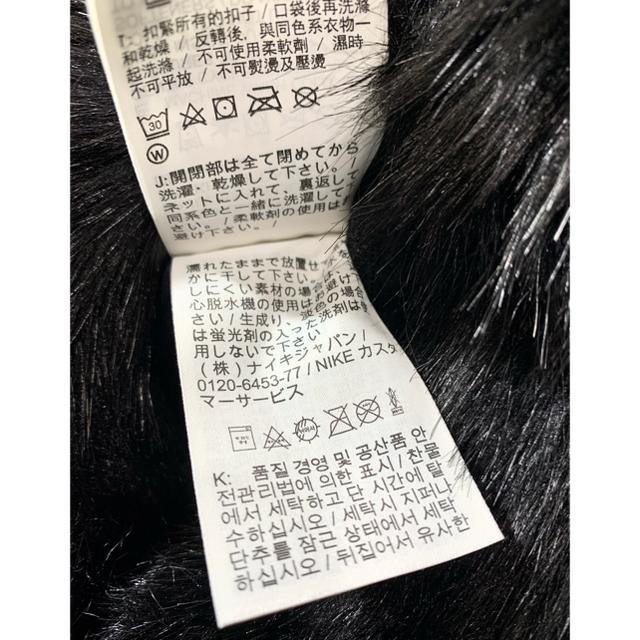 NIKE(ナイキ)の未使用☆国内正規品☆NIKE×AMBUSH リバーシブルフェイクファージャケット レディースのジャケット/アウター(毛皮/ファーコート)の商品写真