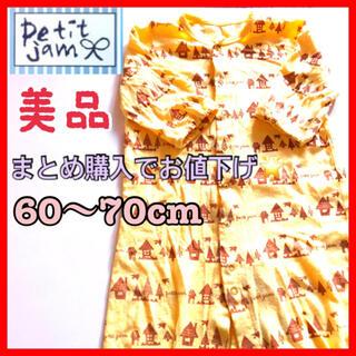 プチジャム(Petit jam)の美品 プチジャム ベビー服 ロンパース 総柄 下着 長袖 普段着 黄色 70(ロンパース)
