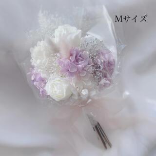 パープル系 Mサイズ ドライフラワー 花束 ブーケ ギフト(ドライフラワー)