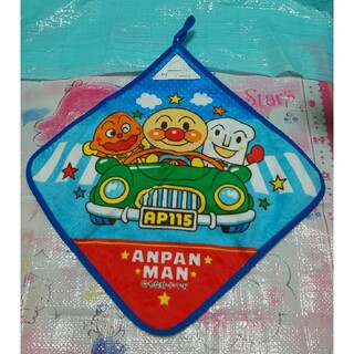 バンダイ(BANDAI)のアンパンマンループ付きお手拭きタオル(その他)