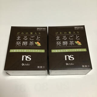 シャルレ - シャルレ NS びわの葉入りまるごと発酵茶 2個