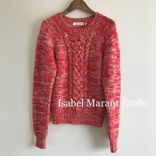 イザベルマラン(Isabel Marant)の極美品⭐️ Isabel Marant Étoile ケーブルニット 赤(ニット/セーター)