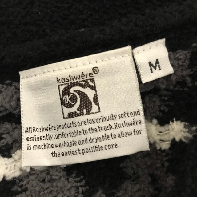 kashwere(カシウエア)のカシウエア カウチンカーディガン試着のみ メンズのトップス(ニット/セーター)の商品写真