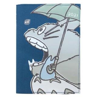 ジブリ(ジブリ)のとなりのトトロ スケジュール帳 カレンダー 手帳(カレンダー/スケジュール)
