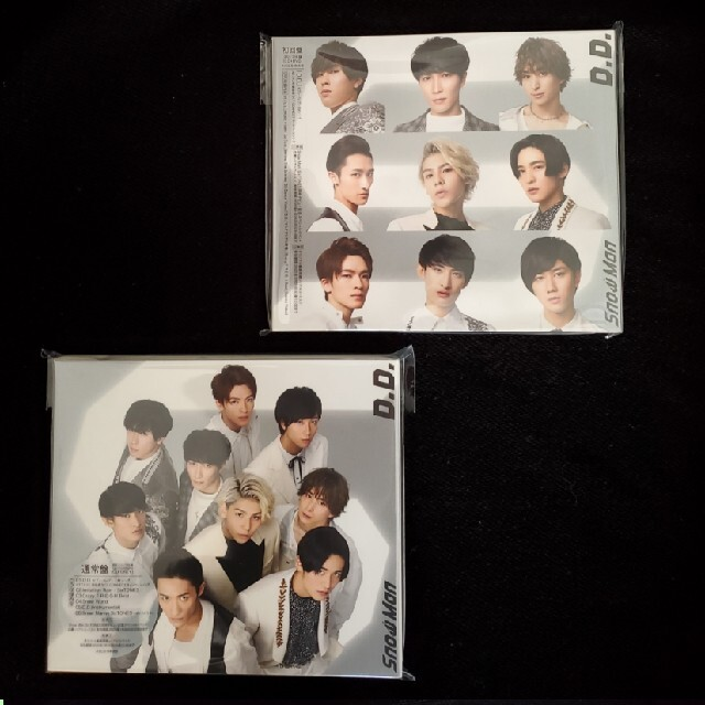 Snow Man D.D. / SixTONES Imitation Rain エンタメ/ホビーのCD(ポップス/ロック(邦楽))の商品写真