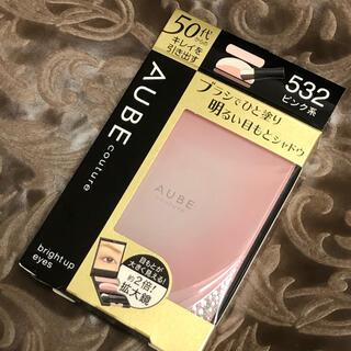 AUBE couture - オーブ クチュール ブライトアップアイズ 532 ピンク系