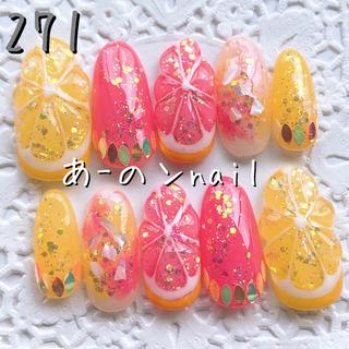 送料&カラー変更1色無料«271»ジェルネイルチップ♡*゜