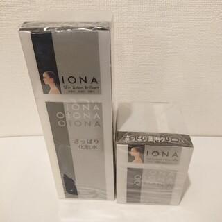 イオナ(IONA)のイオナ スキンローション ブリリアント & イオン クリーム(化粧水/ローション)