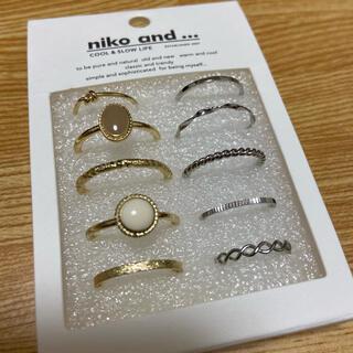 ニコアンド(niko and...)のniko and... リングセット(リング(指輪))