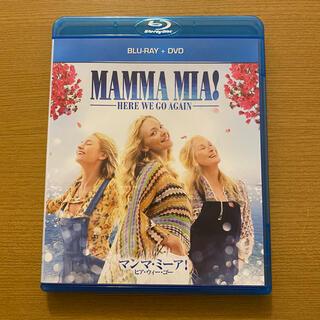マンマ・ミーア! ヒア・ウィー・ゴー ブルーレイ+DVDセット<英語歌詞字幕付き(外国映画)