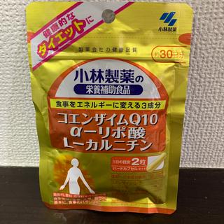 コバヤシセイヤク(小林製薬)の小林製薬 コエンザイムQ10αリポ酸Lカルニチン(ダイエット食品)