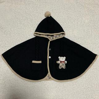 バーバリー(BURBERRY)の美品 バーバリー ベビー ケープ マント ポンチョ 黒 くま マスコット付き(ジャケット/コート)