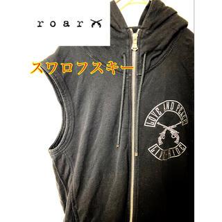 ロアー(roar)のロアーroar ベストジレ スワロ フード付き LOVE AND PEACE希少(ベスト)