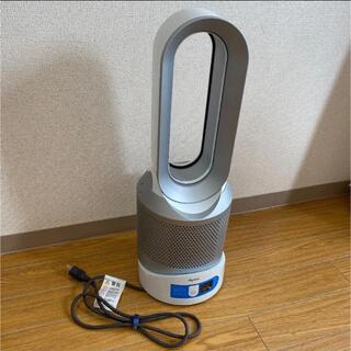 ダイソン(Dyson)のダイソン ホット&クール(電気ヒーター)