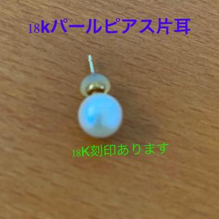 パールピアス片耳K18シリコンキャッチー直径0.8cm(ピアス)