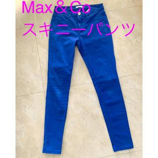 マックスアンドコー(Max & Co.)のMax&Co コットンスキニーパンツサイズ38 ブルーカラー(スキニーパンツ)
