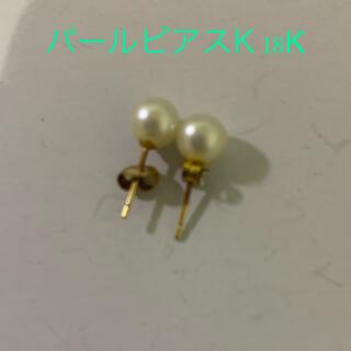 〔mame様専用〕パールピアスK18直径約0.5cm(ピアス)