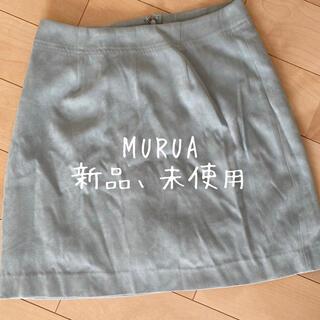 ムルーア(MURUA)の値下げ!新品MURUA フェイクスウェードタイトスカート(ショートパンツ)