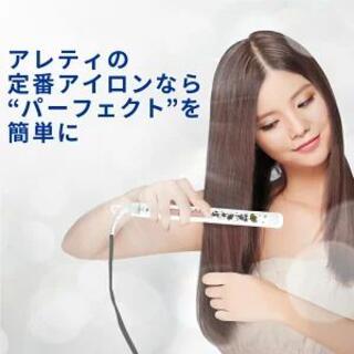 Areti アレティ 東京発メーカー 20mm マイナスイオン 2way ヘアア(ヘアアイロン)