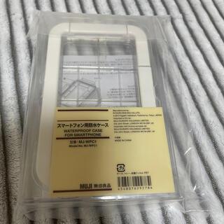 ムジルシリョウヒン(MUJI (無印良品))のスマートフォン用 防水ケース(モバイルケース/カバー)