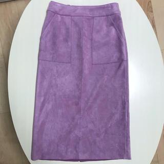 オペークドットクリップ(OPAQUE.CLIP)のOPAQUE.CLIP / スカート(ひざ丈スカート)