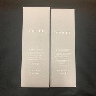 スリー(THREE)のTHREE シャンプー コンディショナー(シャンプー/コンディショナーセット)