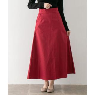 アーバンリサーチ(URBAN RESEARCH)のアーバンリサーチ ロングスカート ワインレッド 赤 フリーサイズ(ロングスカート)