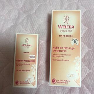 ヴェレダ(WELEDA)のヴェレダ ダムマッサージオイル マザーズボディオイル(妊娠線ケアクリーム)