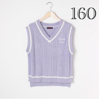 ラブトキシック(lovetoxic)の新品 ラブトキ ニットベスト 160 (ドレス/フォーマル)