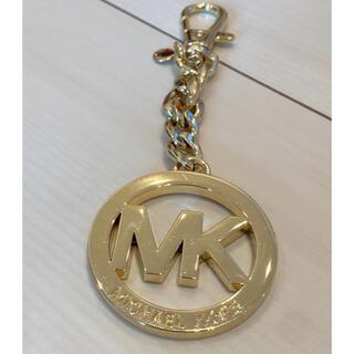 Michael Kors - マイケルコース⭐︎ゴールドキーホルダー⭐︎新品・未使用