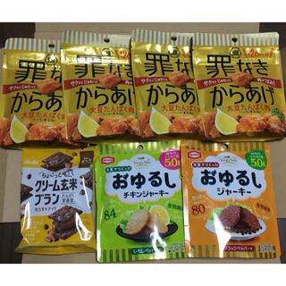ヘルシーおやつ詰め合わせ(菓子/デザート)