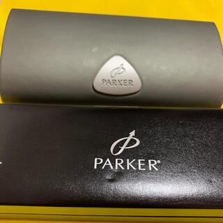 パーカー(Parker)のPARKER 空箱(ペンケース/筆箱)