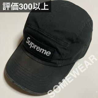 シュプリーム(Supreme)のSupreme Washed Twill Camp Cap Black(キャップ)