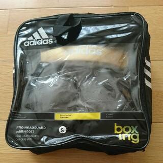 アディダス(adidas)の新品 adidas ハイブリッド スパーリング ヘッドガード S ブラック(ボクシング)