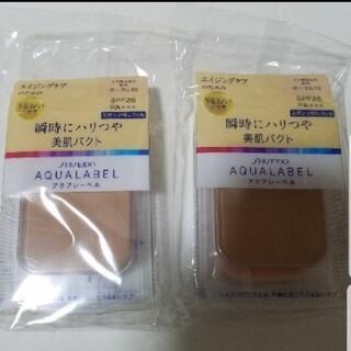 アクアレーベル(AQUALABEL)のアクアレーベル 明るいつや肌パクト〈ファンデーション〉レフィル オークル10(ファンデーション)